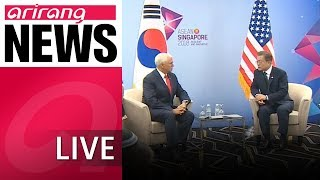[LIVE/NEWS] S. Korean, U.S. nuclear envoys set to fine-tune new working .. - 2018.11.19