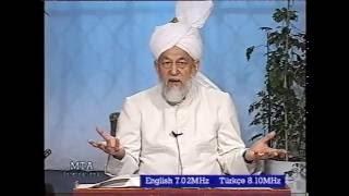 Tarjumatul Quran - Surahs al-Zumar [The Throngs]: 76 - al-Mumin [The Believer]: 23