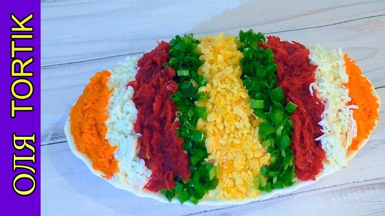 Простой салат под шубой