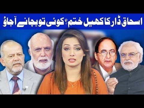 Think Tank With Syeda Ayesha Naaz - 17 November 2017 - Dunya News