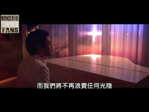 Chester See - 跟著我閉上眼睛 Close Your Eyes With Me [繁中字幕]
