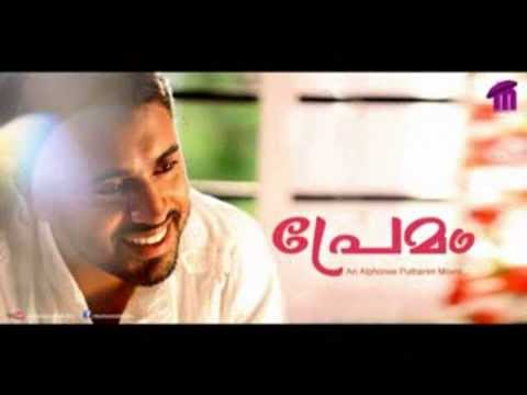 Premam moovie 2015 song Kaalam kettupoyi with lyrics