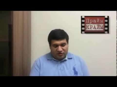вор в законе Дмитрий Чантурия Мирон 13.02.2014 Москва