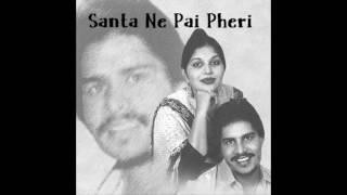 Amar Singh Chamkila | Santa Ne Pai Pheri | Audio Remix | Old Punjabi Tunes