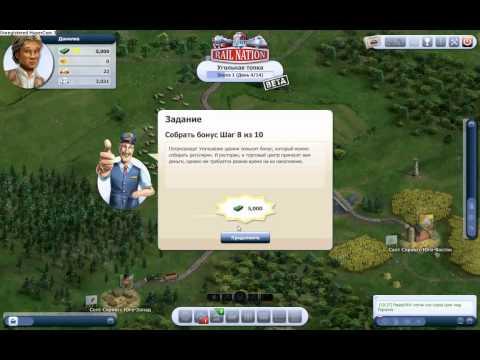 Видео обзор игры Rail Nation