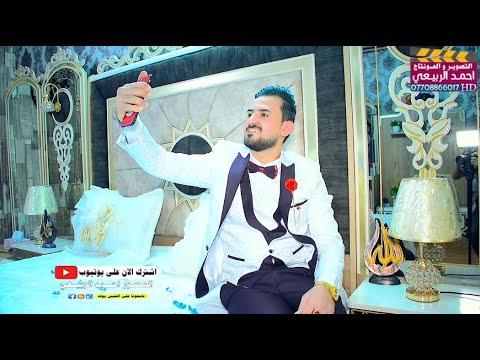 حفل زفاف سجاد البطبوطي الف مبروك