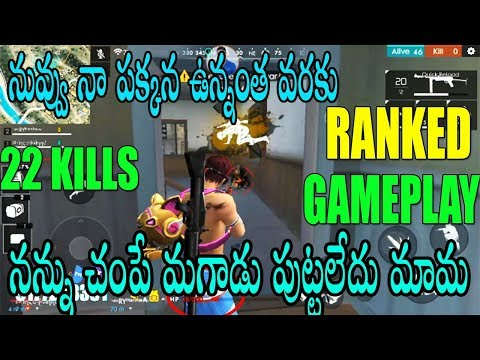 Free fire Rank match tips and tricks|| Free fire telugu || telugu gaming zone