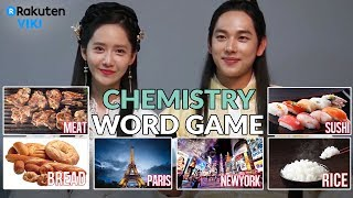 Chemistry Word Game with Yoona & Im Siwan | The King Loves