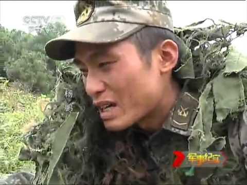 video huan luyen dac cong trung quoc 11