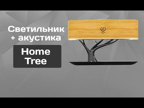 Новокузнецк: заказать компьютерный стол из италии. Широкий выбор мебели от итальянских производителей в интернет-магазине myarredo.