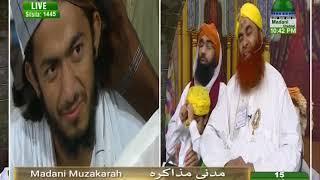 Musarat Se Sina Madina Bana Tha~Kalaam E Alwida By Muhammad Mehmood Attari 15 06 18