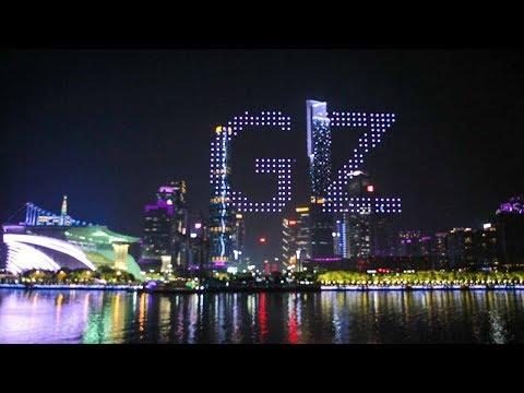 2017 Guangzhou Fortune Global Forum drone show