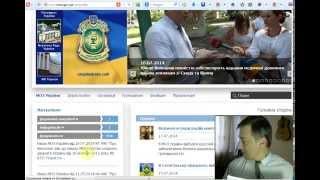 видео портал по лекарствам
