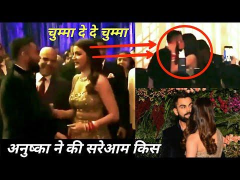 virat anushka mumbai reception kiss & dance   virushka   virat kohli   anushka sharma   SRK  
