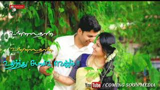 Malligai Mottu - Sakthivel - WhatsApp status - Tamil song - Tamil lyrics - Coming soon media