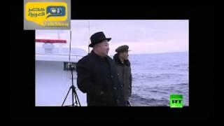 شاهد| بعد القنبلة الهيدروجينية .. كوريا الشمالية  تثير الجدل بصاروخ بالستي