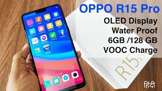 Oppo R15 Pro Unboxing & First Look in Hindi - Any Good ??