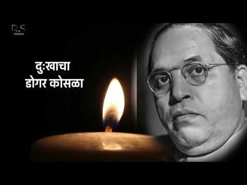 6 December 56 Sali..............Dr bhimrao Ambedkar Mahaparinirvan din