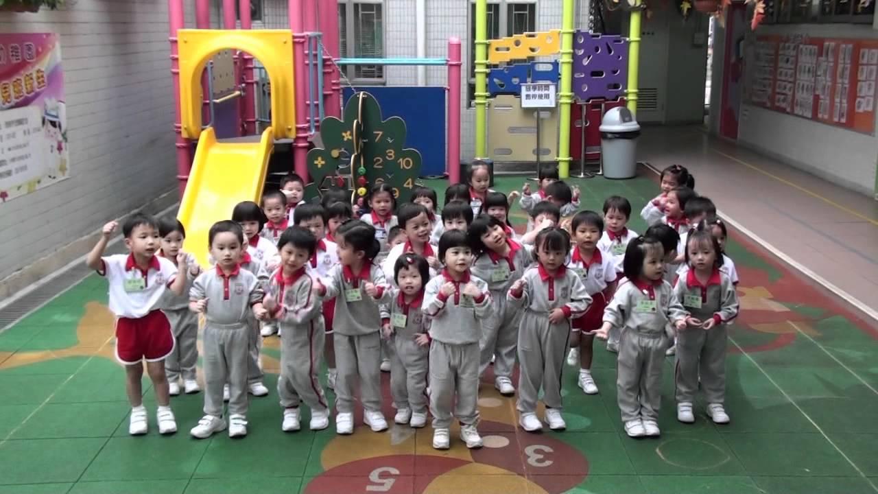 聖馬提亞堂肖珍幼稚園-齊唱「陽光笑容刷刷刷」歌唱短片比賽 - YouTube