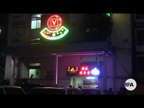 Mingalar Market Business Center Project and Karaoke Bar Owners