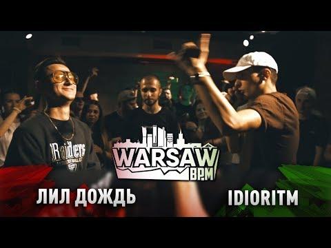WARSAW BPM: ЛИЛ ДОЖДЬ Х IDIORITM