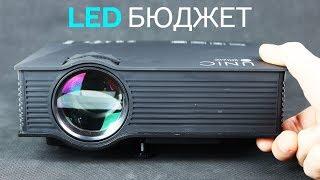 видео Как купить проектор с Алиэкспресс: 3D проектор, проектор для дома, кинопроектор