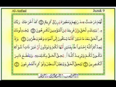 Tarannum Al Marhum Dato' Hj Ismail Hashim (Al Anfal 1-11).flv