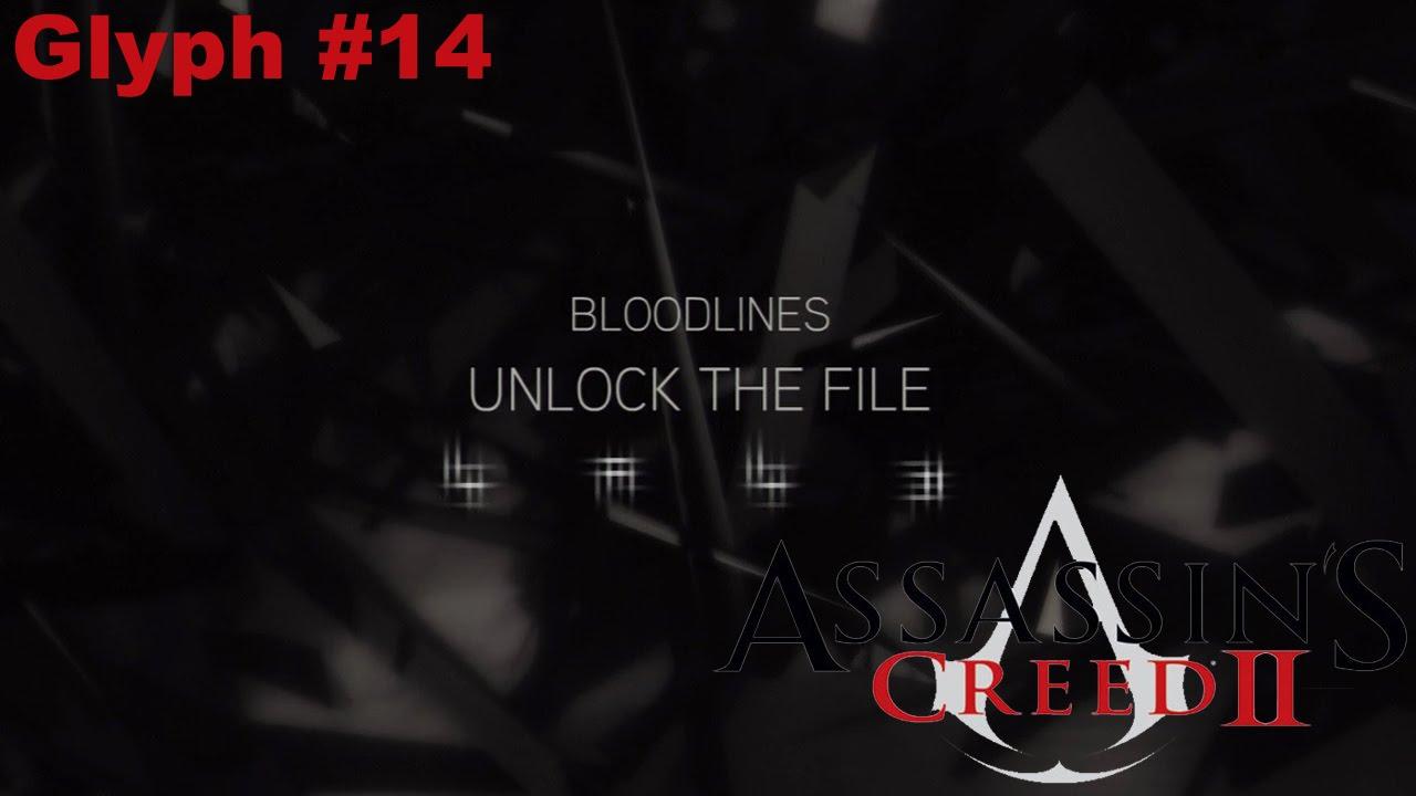 Bloodlines Glyph