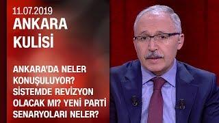 Ankara'da neler konuşuluyor? Yeni parti senaryoları neler? - Ankara Kulisi 11.07.2019 Perşembe