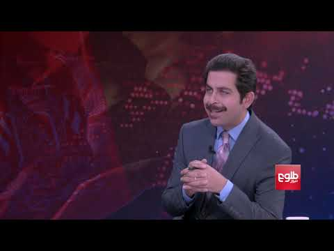 FARAKHABAR: Afghan Govt Insists on Ceasefire