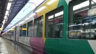 中央線 新宿駅10番線 発車�...