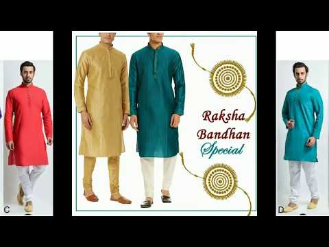 Raksha Bandhan Special Kurta Pajama Design For Boys || men's Kurta Pajama Designs collection 2018