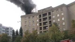 Gambar cover Пожар в Харьковском университете