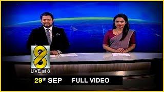 Live at 8 News – 2020.09.29 Thumbnail