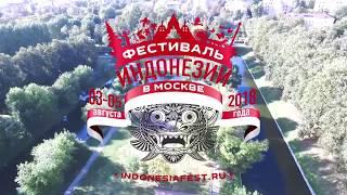 видео Туры в Индонезию из Москвы 2018