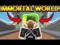IMMORTAL WORLD PORTAL?! *Theory* | ROBLOX: Super Power Training Simulator