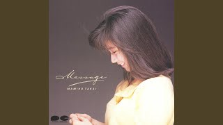 Provided to YouTube by ポニーキャニオン 微笑みの中にさよなら · Mamiko Takai Message ℗ PONY CANYON INC. Released on: 1988-06-05 Composer: Mioko ...