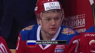 Выставочные матчи. Россия — Беларусь - 3:0