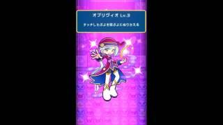 【ぷよぷよクエスト】再来!ぷよラッシュ1300体目