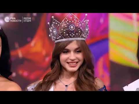 Мисс Россия-2019