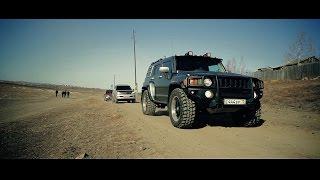 Offroad И Дрифт: Land Cruiser 200, Hummer H3, Suzuki Escudo, Lexus Gx470