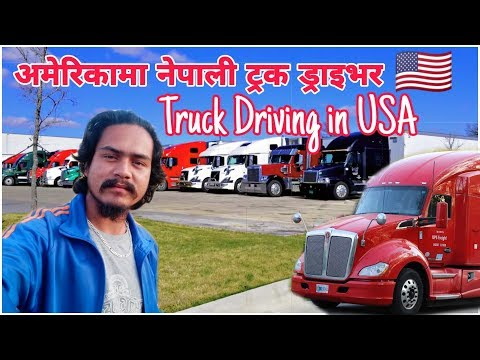 A Day Of Nepali Truck Driver In USA || Truck Driving In America