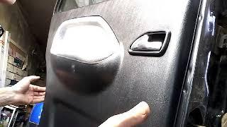 Как снять обшивку карту задней двери CHERY AMULET(2008)demontaz zamiana boczka drzwi tyl/door panel