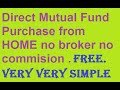 How to Buy Mutual Funds Direct Online ? II  Step by Step in Hindi (2018)