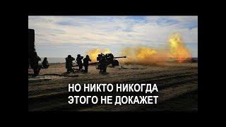 видео Военное дело - Спецназ Украины