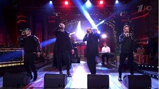 """Вечерний Ургант. Каста - """"Корабельная песня"""" (24.12.2014)"""