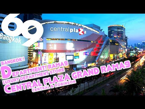 Central Plaza Grand Rama9 / Shopping & Food Court