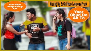 Making My Ex-Girlfriend Jealous Prank On Cute Girls In Delhi By Shelly Sharma FT-AKY FILMS