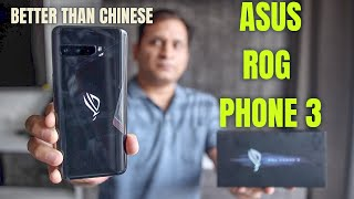 Asus ROGPhone 3 | Asus ROG Phone 3 Unboxing and First Look | Best Premium Smartphone