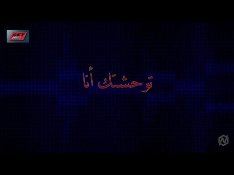 Faycel Sghir - Twahachtek ana (Version Karaoké) #ClassicoRai 2017 | فيصل الصغير - توحشتك انا
